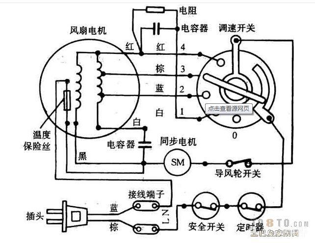 求电风扇的电路图