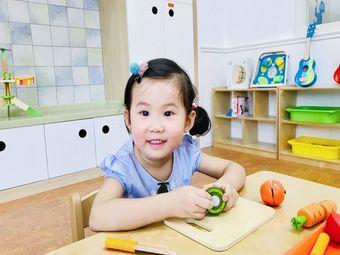 爱语希国际婴幼儿托育中心(华地公馆中心)