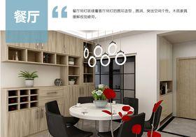 110平米四室两厅宜家风格餐厅图片