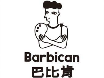 Barbican巴比肯国际艺术中心