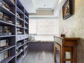 富裕型140平米三室两厅混搭风格书房图片大全