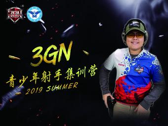 美國3GUN NATION安全競技射擊運動總會
