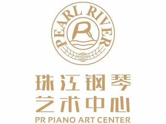 珠江艺术中心