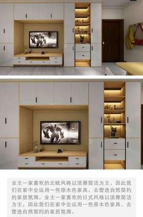 80平米三室一厅北欧风格客厅图