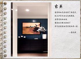 90平米三现代简约风格儿童房效果图