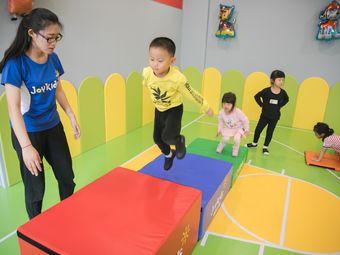 卓跃儿童运动馆(珠海中心)