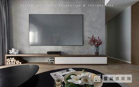 130平米四室两厅现代简约风格客厅效果图