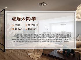 富裕型100平米三室两厅美式风格客厅图片