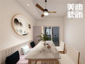 70平米现代简约风格餐厅图