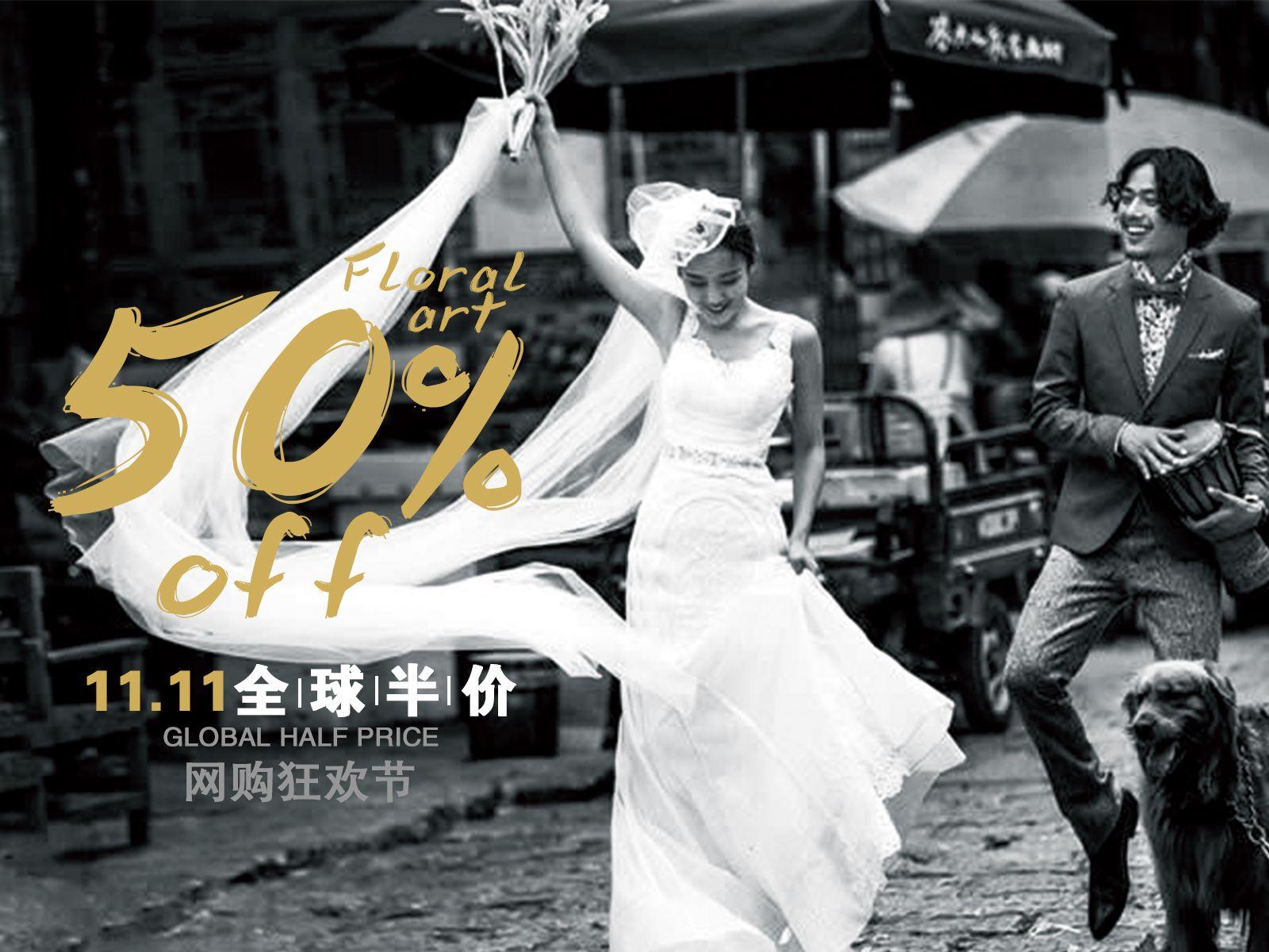 漉与茑高端私定婚纱摄影
