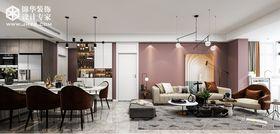 110平米三室兩廳現代簡約風格餐廳裝修效果圖
