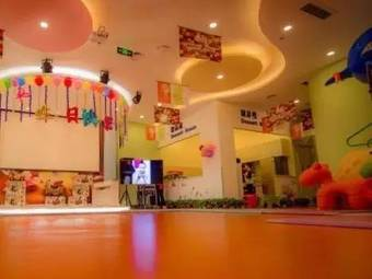 比特易国际早教中心(万达广场店)
