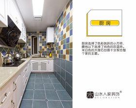 90平米地中海风格厨房效果图