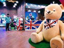 泰迪熊主题乐园(金鹰世界店)