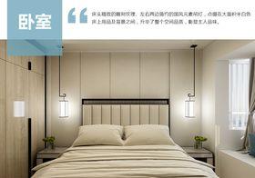 90平米三室两厅中式风格卧室装修图片大全