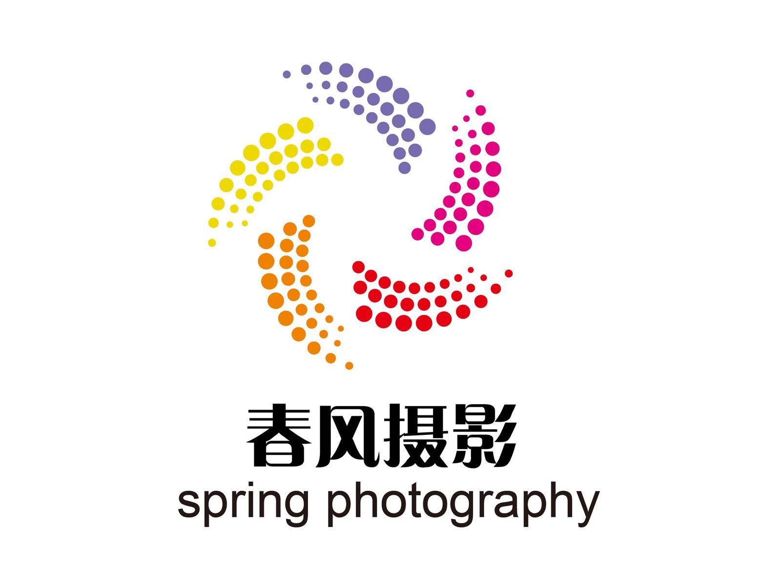 春风摄影工作室