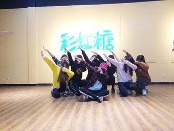 彩虹糖舞蹈艺术学校