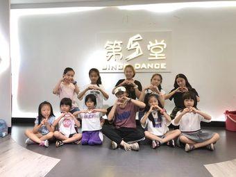 第5堂流行舞街舞培训