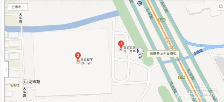 上海宜家宝山店营业时间有没有人晓得?