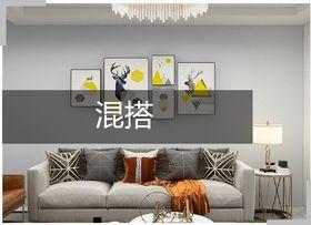 130平米三室一厅混搭风格客厅装修效果图
