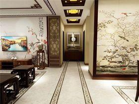 110平米三中式风格客厅装修效果图