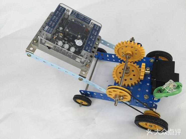 电路板 机器设备 740_555