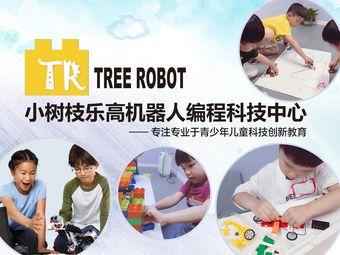 小树枝乐高机器人教育