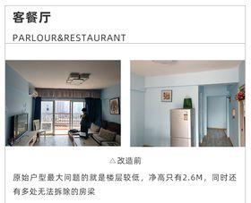 90平米三室两厅其他风格客厅图