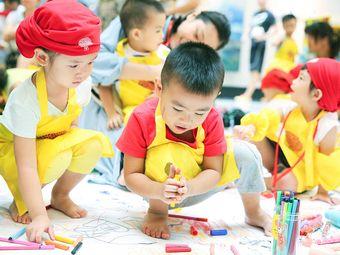 杨梅红国际私立美校(西城红场校区)