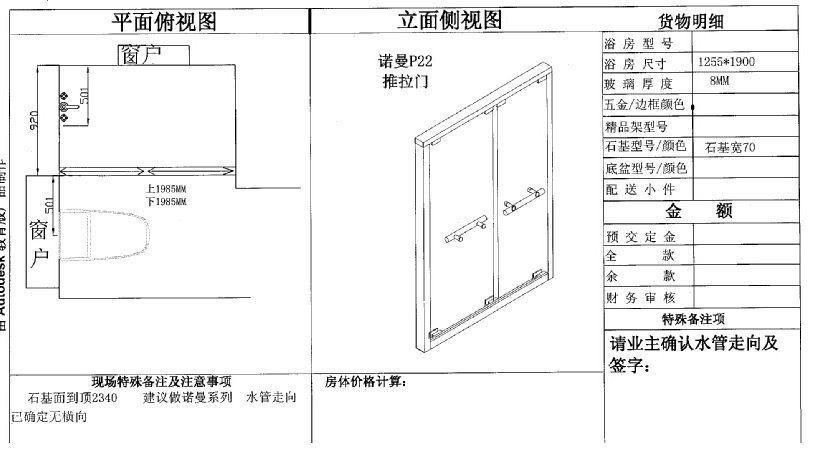 电路 电路图 电子 户型 户型图 平面图 原理图 813_457