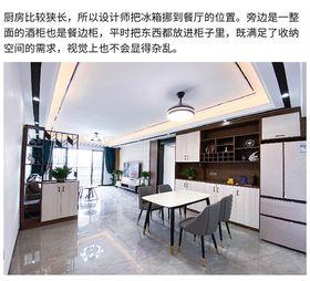 10-15万120平米三现代简约风格餐厅图片大全
