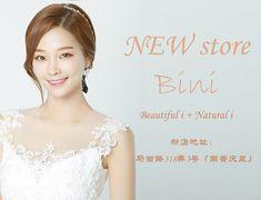 韩国BINI彩妆造型