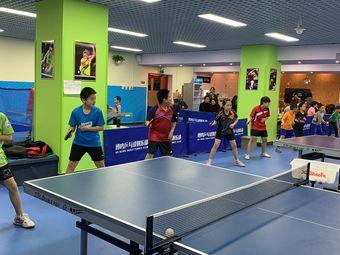 北京元瀚乒乓球俱乐部