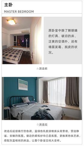 50平米公寓现代简约风格卧室欣赏图