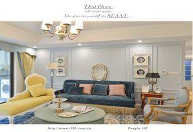 富裕型140平米四室两厅混搭风格客厅欣赏图