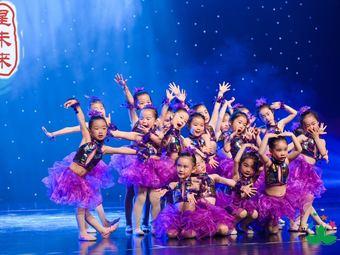 星未来中国舞