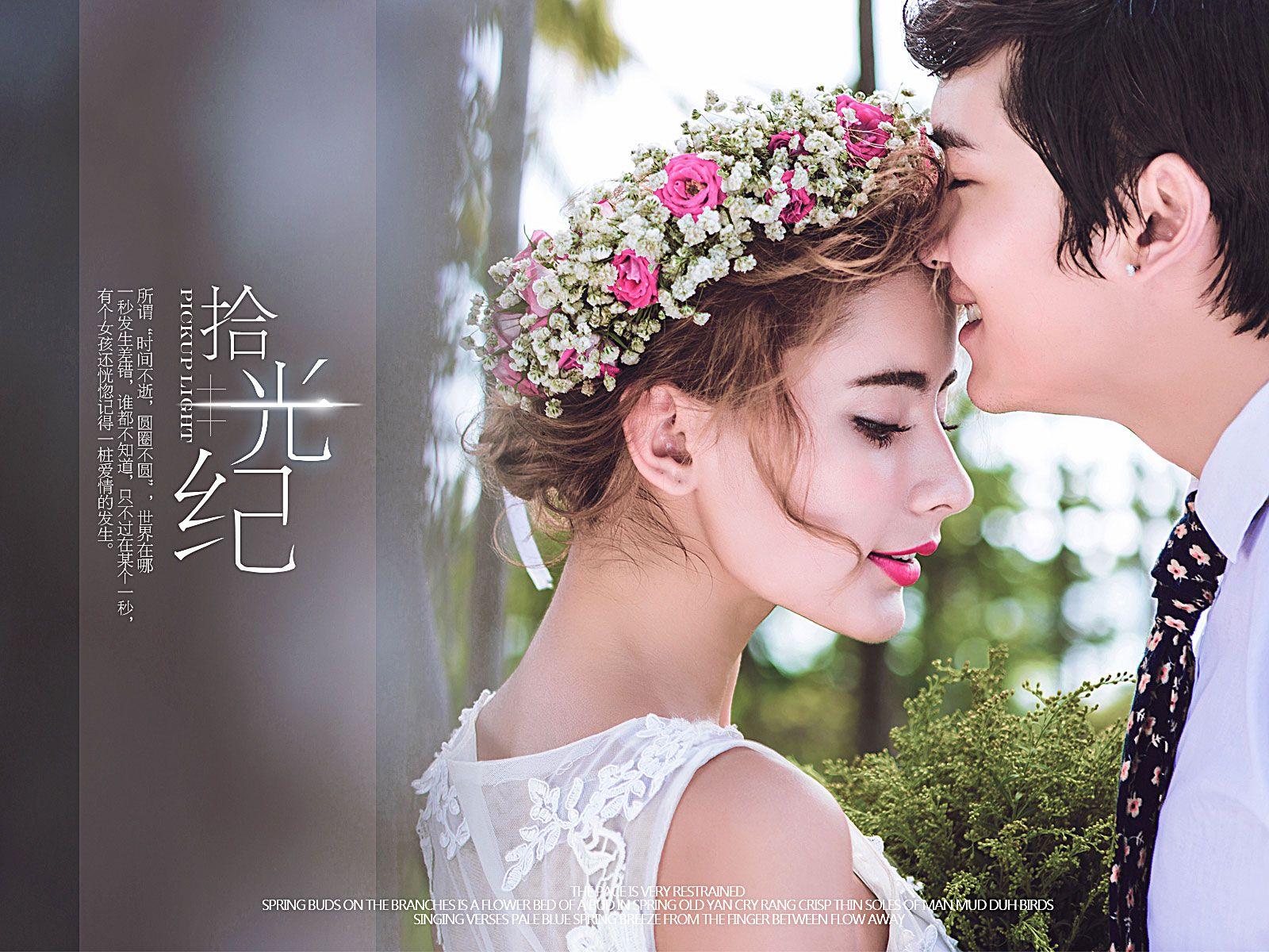 尚羽婚纱摄影(南京路店)