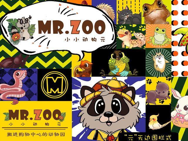 mr.zoo小小动物元室内动物园