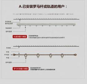 经济型30平米以下超小户型中式风格阳台图片