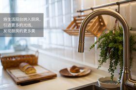 豪华型140平米四室两厅北欧风格厨房装修图片大全