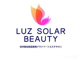 Luz solar beauty日系美容脱毛日式沙龙(浦东店)
