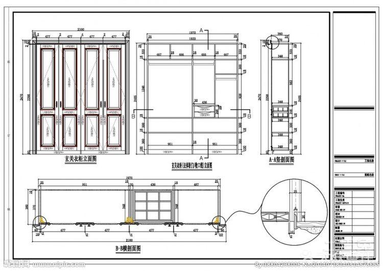 整体衣柜制作工艺都更加优良,一般情况之下,衣柜的三面都是有封边的