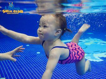 龙格亲子游泳俱乐部(梅江卡梅尔中心店)