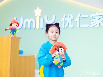 优仁家婴幼儿保育中心(奥体校区)