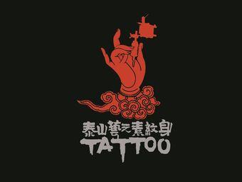 艺元素纹身