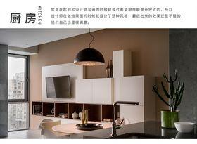 15-20万110平米三室两厅现代简约风格厨房设计图