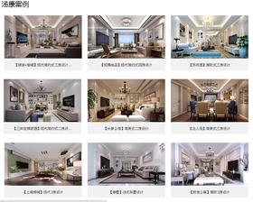 豪华型140平米四室两厅其他风格其他区域装修效果图