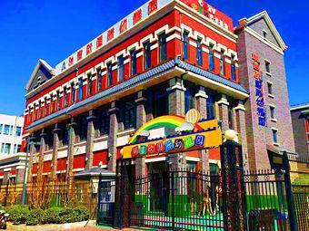 瑞吉欧国际幼稚园