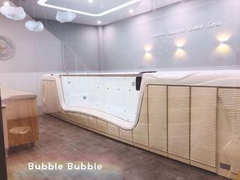 Bubble Bubble婴幼儿水育SPA