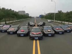 宁波今鑫缘专业婚车定制中心
